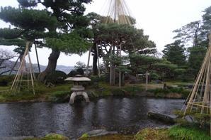 KANAZAWA : Jour 2 [23/12/2015]