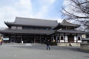 KYOTO & ses temples #1 : le Nishi Hongwan-ji (西本願寺)