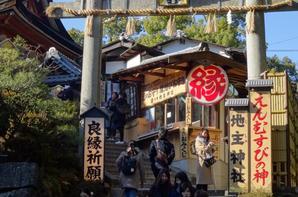 KYOTO & ses temples #2 : le Kiyomizu-dera (清水寺)