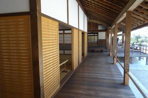 KYOTO & ses temples #3 : le Tenryû-ji (天龍寺)