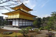 KYOTO & ses temples #4 : le Kinkaku-ji (金閣寺)