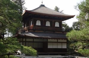 KYOTO & ses temples #5 : le Ginkaku-ji (銀閣寺)