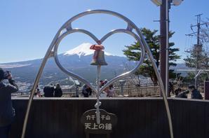 Mont Fuji [17/03/2016]