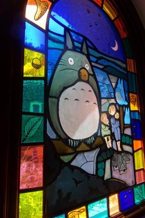 [29/07/2016] Musée Ghibli