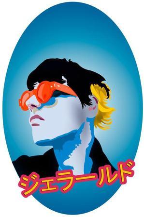 Gerard Way : concours de dessin de son icon Twitter.