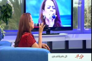 """KHEIR L HOUDA TALBI LIVE DUBAI """"SABAH AL KHAIR YA ARAB ON MBC1"""""""
