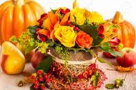 """L"""" automne et ses belles couleurs"""