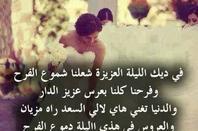 Koul wahde ychouf bo9ala ta3ou fl chahr li zade fih hh