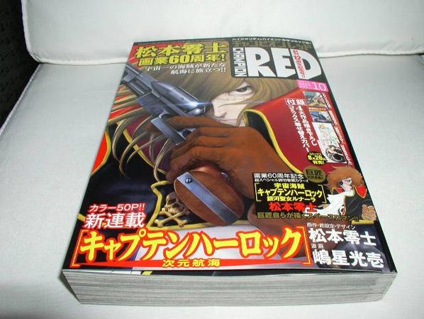 Magazine Champion RED