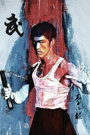 De Retour En Mode Bruce Lee Dessins