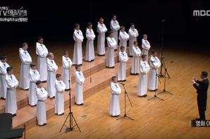 Diffusion concert à Séoul