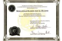 LES DIPLOMES DE DOCTEUR MOHAMED EL-HACHIMI
