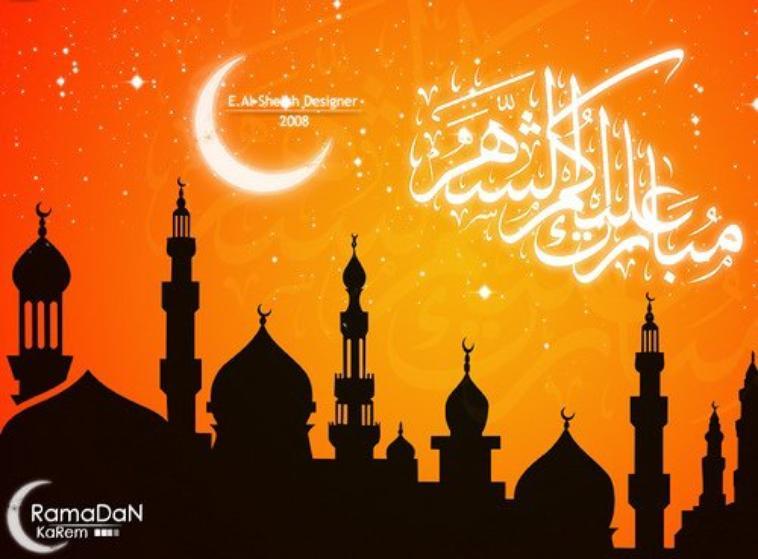 ramadan kareem (*.*) ....XD