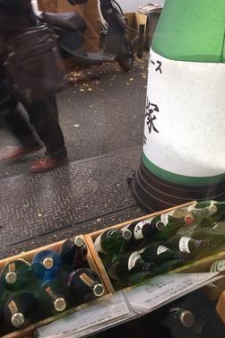 Ramen à Tokyo