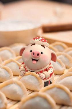 Ayé, on est dans l'année du cochon...Prospérité !