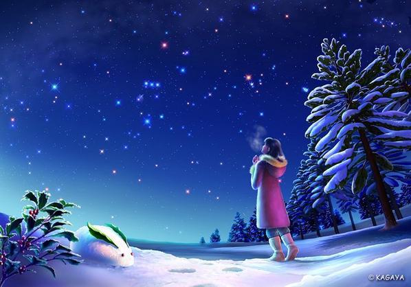 Maison et neige sous les étoiles !