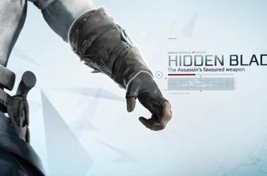 Assassin's Creed 3 - Connor et ces armes