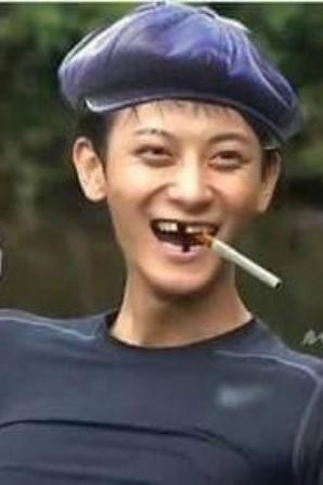 Tao/tao