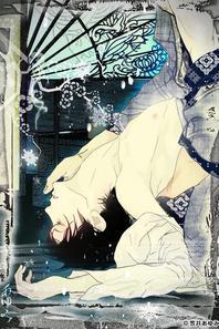 Image Manga #8