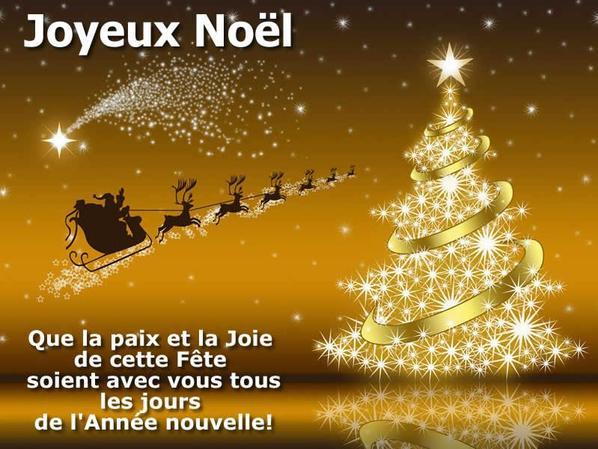 ''''''' un joyeux noel 2017 ''''''