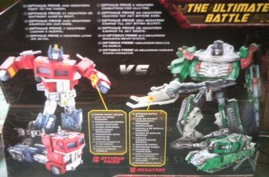 Transformers  (Optimus Prime)