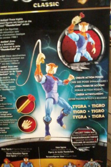 "COSMOCATS ""THUNDERCATS"" Figurine Classics Starlion et Tigro (Bandai,17cm)"