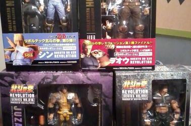Ken le survivant - Figurines Revoltech