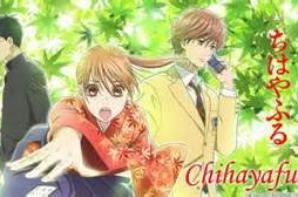 -Chihayafuru-