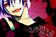 Vampires (mec)