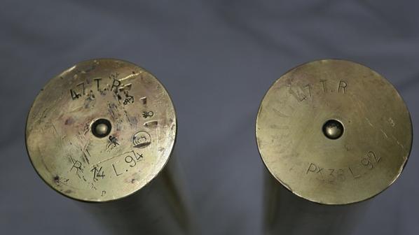 une douille pour canon à tir rapide (TR) de 47 mm Mle 1885 (matériel mis au point par la société Hotchkiss)