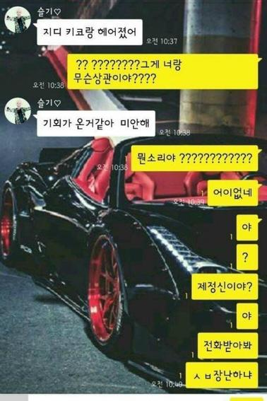 Korean girl DUMPS her boyfriend after G-Dragon's recent breakup Posted on August 28, 2015