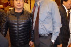 Janvier 2013 Fushun Chine