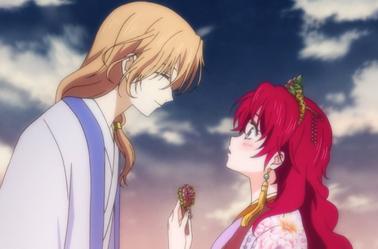 1# Akatsuki no Yona (Yona, Princesse de l'Aube)