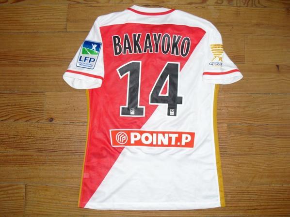 Maillot domicile saison 2015-2016 floqué BAKAYOKO (de dos)
