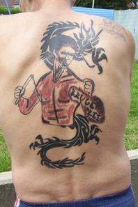 enfin fini mon tatouage de bruce lee