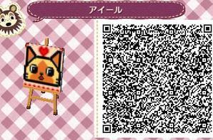 "Motif #43o ""1.Tableau papillons, 2.Tableau papillons, 3.Akari de Yuru Yuri, 4.Chat?, 5.Resident evil & 6.???"""