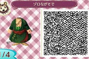 "Motif #1o57 ""One Piece"""