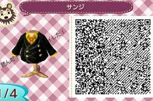 "Motif #1o58 ""One Piece"""