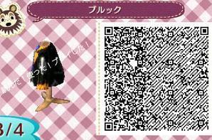 "Motif #1o59 ""One Piece"""
