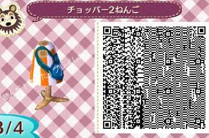 "Motif #1o62 ""One Piece"""