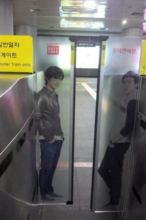 Les 2PM nous ouvrent les portes de Seoul