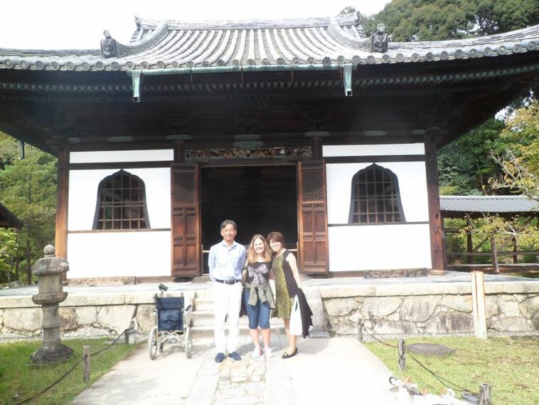 PHOTOS Kyoto