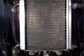 suite du radiateur