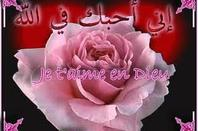 blog kabyle-alger-78-92