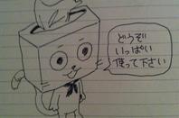 images faite par notre cher Hiro!