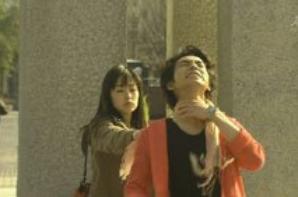 Hana Yori Dango (saison 2)