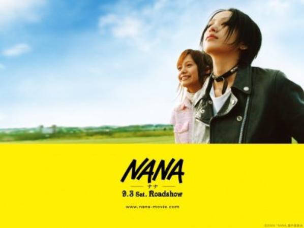 Nana & Nana 2