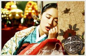 Goong / Princess Hours