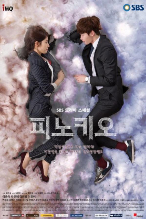 pinocchio drama coréen