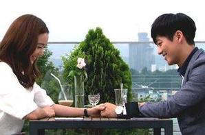 ciboulette et soupe de soja drama coréen